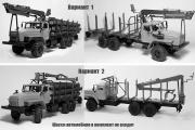 Надстройка сортиментовоз на Урал-4320-0911 + КМУ. Вариант 1 и 2 (1/43)