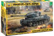 Танк 'Тигр' Порше VK4501 немецкий (1/35)