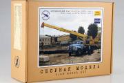 Сборная модель Автокран КС-3575А (ЗИЛ-133ГЯ) (1/43)