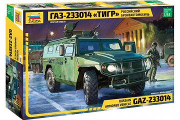 Бронеавтомобиль Горький-233014 'Тигр' (1/35)