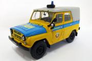 УАЗ-469 Милиция СССР ГАИ, желтый/синий (Ручная доработка) (1/43)