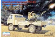 Автомобиль Горький-66 с зенитной установкой ЗУ-23-2 (1/35)