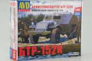 Сборная модель БТР-152К (1/43)