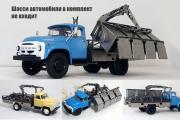 Мусоровоз М30 на шасси ЗИЛ-130, ГАЗ-53А, ГАЗ-3307 с контейнерами (1/43)