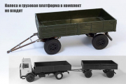 Прицеп МАЗ-8926 двухосный для МАЗ-5337. Рама (1/43)