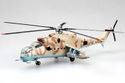 Вертолет МИ-24, пустынный камуфляж (1/72)