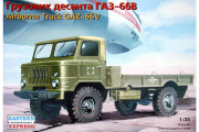 Автомобиль Горький-66Б бортовой десантный (кабина с брезентовой крышей) (1/35)