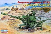 Зенитная установка ЗУ-23 (1/35)