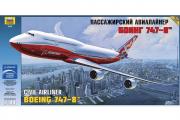 Самолет Боинг 747-8 (1/144)