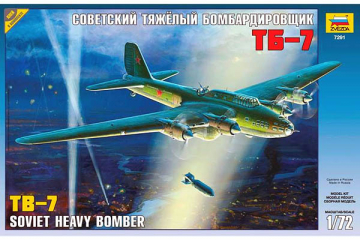 Самолет ТБ-7 бомбардировщик (1/72)