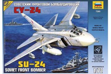 Самолет СУ-24 (1/72)