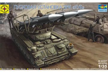 ЗРК 'Куб' пусковая установка (1/35)