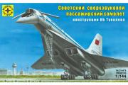 Самолет Ту-144 пассажирский сверхзвуковой (1/144)