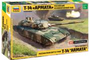 Танк Т-14 'Армата' (1/35)