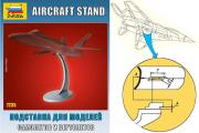 Подставка для моделей самолетов и вертолетов всех масштабов