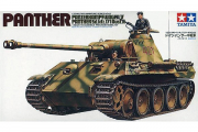 Танк Panzer (Sd.kfz.171) Ausf.A с 75-мм пушкой, пулеметом KWK42 и 2 фигурами танкистов (1/35)