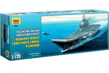 Корабль 'Адмирал Кузнецов' авианесущий крейсер (1/720)