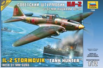 Самолет Ил-2 с 37 мм пушкой НС-37 (1/72)