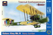 Самолет Vickers Vimy Mk.IV тяжелый бомбардировщик (1/72)