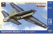 Самолет 'Аттакер' F.1 палубный истребитель (1/72)