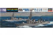 Корабль J.M.S.D.F. DE 229/230 Abukuma/Jintsu (две модели) (1/700)