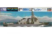 Корабль J.M.S.D.F. DDG Chokai Aegis Destroye (1/700)