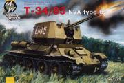 Танк Т-34/85 NVA type 63. Уценен (1/72)