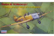 Самолет Miles M 14 Magister Mk.I тренировочный (1/72)