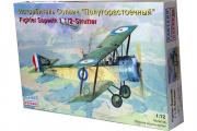Самолет Sopwith 1 1/2-Strutter истребитель (1/72)