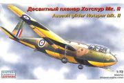 Самолет Hotspur Mk. II десантный планер (1/72)