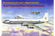 Самолет Командный пост 'Британия' (1/96)