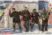 Солдаты Ambush! Eastern Front 1944 (1/35)