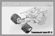 Танковый трал ПТ-3 (1/35)