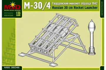 Гвардейский миномет М-30/4 (1/35)