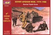 Солдаты Советские танкисты (Афганская война) (1/35)