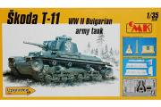 Танк Skoda T-11 WW II Bulgarian army tank (с набором фототравления) (1/35)