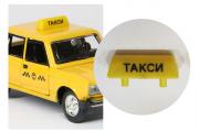 Плафон Такси короткий, желтый 1 шт. (1/43)