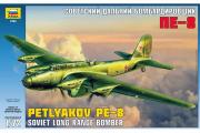 Самолет Пе-8 дальний бомбардировщик (1/72)