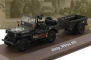 Jeep Willys MB с прицепом, хаки (1/43)