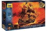 Корабль 'Черная жемчужина' Джека Воробья. Сборка без клея (1/350)