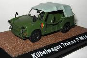 Kubelwagen Trabant P 601A, хаки (1/43)