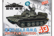 Танк Т-55А. Сборка без клея (1/72)