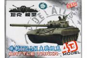 Танк Т-72-М1. Сборка без клея (1/72)
