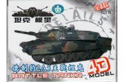 Танк Leopard 2A5. Сборка без клея (1/72)