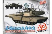 Танк M1A2 Abrams. Сборка без клея (1/72)