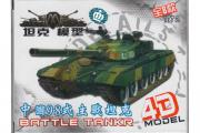Танк Type 98. Сборка без клея (1/72)