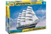 Корабль 'Крузенштерн' четырехмачтовый барк (1/200)