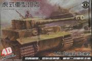 Танк PanzerKampfWagen VI Ausf. E Tiger I. Сборка без клея №1 (1/72)
