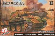 Танк PanzerKampfWagen V Panther SD.KFZ. 171. Сборка без клея №3 (1/72)
