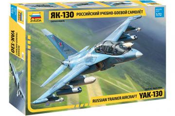 Самолет ЯК-130 учебно-боевой (1/72)